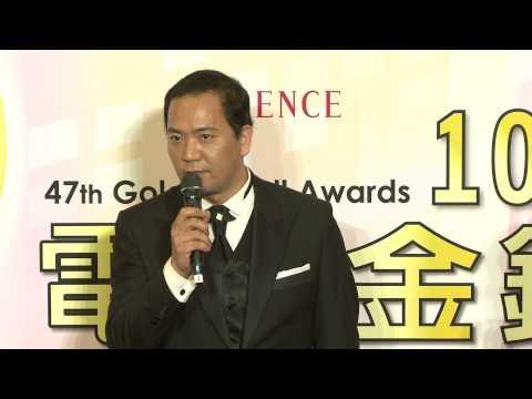 戲劇節目男配角獎 賈孝國 《101年度電視金鐘獎頒獎典禮》得獎感言