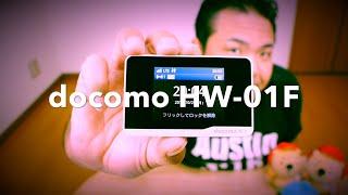 getlinkyoutube.com-docomo HW-01F ぷららモバイルLTEで使ってみた!