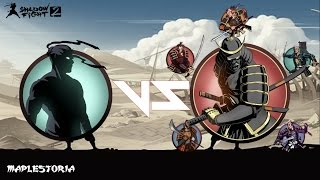 getlinkyoutube.com-SHADOW FIGHT 2 INTERLUDE CHAPTER 12: BOSS FIGHT (All bodyguards + Shogun)