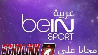 getlinkyoutube.com-بالدليل تشغيل كل قنوات بينسبورة العربية مجانا على IPTV في الجهاز الجديد ECHOLINK 612HD