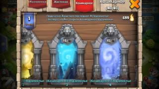 getlinkyoutube.com-Битва Замков ЭВОЛЮЦИЯ ГЕРОЕВ