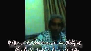 getlinkyoutube.com-Target killer of BLA Irfan Gurginari exposes B.L.A (Shocking)