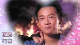 getlinkyoutube.com-朋薇MV: 老房有喜 之 甜蜜愛人 (蘇有朋 趙薇 朋薇 Alec Su Vicki Zhao)
