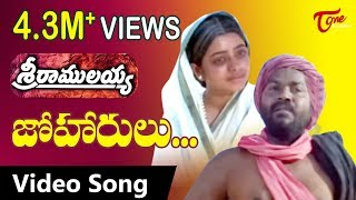 getlinkyoutube.com-Sri Ramulayya Songs - Joharulu - Mohan Babu - Soundarya