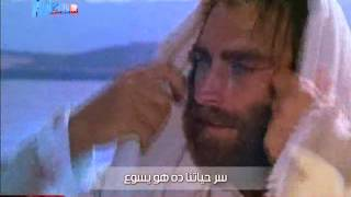 getlinkyoutube.com-Aghapy TV | قلبه حنين - داود أديب