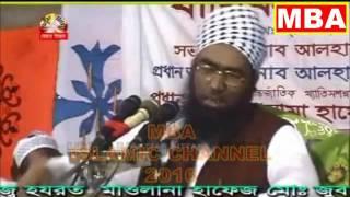 getlinkyoutube.com-MAULANA JUBAER AHMED ANSARI About Allah Hor Niyamoth 2016