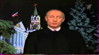 getlinkyoutube.com-Новогодние обращение президента РФ 2000-2014 (Все обращения 21-го века !!!)
