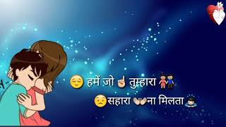 New Cartoon Love Songs WhatsApp Status Bollywood Songs