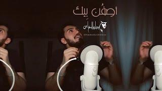 getlinkyoutube.com-أصفن بيك لـ حيدر ابو العباس