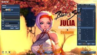 Blade & Soul Mod Julia Profile (Uncensored Outfit)