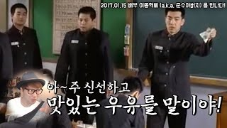getlinkyoutube.com-대도서관 수다방] 배우 이종혁씨(aka 준수아빠)를 만났어요!