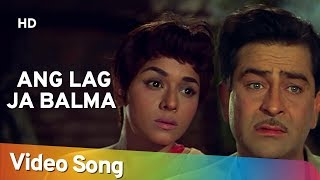 getlinkyoutube.com-Angh Lag Jaa Baalma - Padmini - Mera Naam Joker - Shankar Jaikishen - Old Hindi Songs - Asha