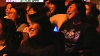 getlinkyoutube.com-[Y-STAR] 'park hae jin' Osaka concert (박해진 오사카 콘서트 현장)
