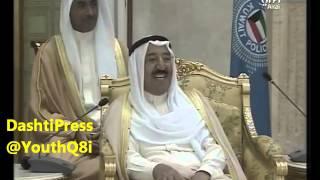 الشيخ صباح الاحمد امير القلوب يصغر نفسه امام اصحاب الدواوين