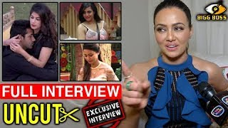 Sana Khan's Full Exclusive Interview On BIgg Boss 11 | UNCUT