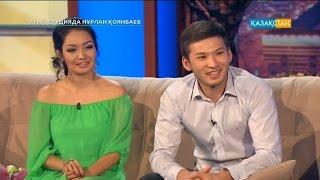 getlinkyoutube.com-Аша Матай & Арман Конырбаев. Түнгі студияда Нұрлан Қоянбаев 2015