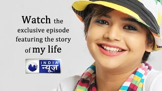 Exclusive episode featuring Suhani Shah's life story on India News