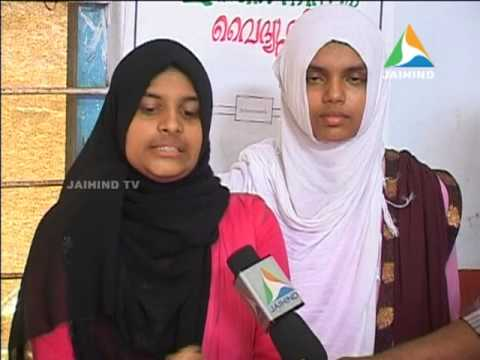 Science Exhibition Kannur