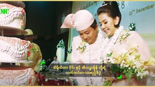 getlinkyoutube.com-The wedding reception of Director Wyne & Ei Thinzar Shain