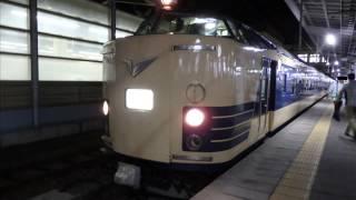 getlinkyoutube.com-団体列車583系信州・青森号 長野駅発車後の車内放送