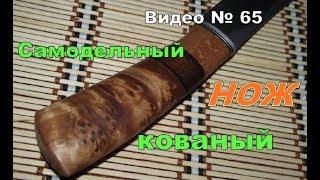getlinkyoutube.com-Берёзовый кап на рукояти ножа.