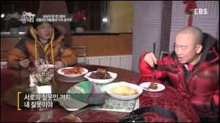 getlinkyoutube.com-대한민국 화해 프로젝트 용서 - 남남이된 개그콤비,허둥9단 허동환과낙지 윤석주_#002
