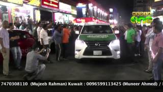 4the people of Malappuram return home from Saudi in a Car - Weekend Arabia (Epi-84 Part-2)
