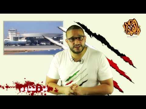 ألش خانة | غزة تقاوم