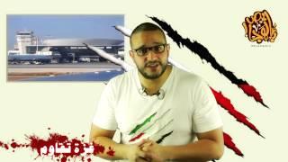 ألش خانة   غزة تقاوم
