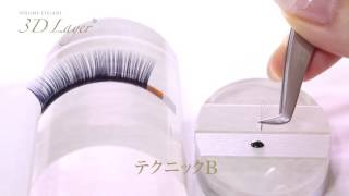 getlinkyoutube.com-Volume Eyelash 3D Layer│LASH DOLL JAPAN