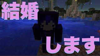 getlinkyoutube.com-【Minecraft】マインクラフターの日常! part74【コラボ実況】
