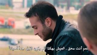 getlinkyoutube.com-مسلسل مد وجزر الموسم الثاني الحلقه 10