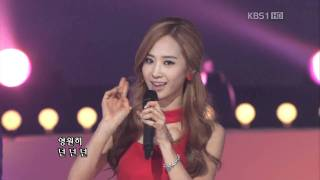 getlinkyoutube.com-100511 SNSD Open Concert