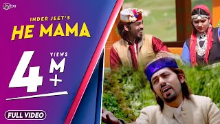 Latest Himachali Traditional Nati 2017 | He Mama | Inder Jeet | Official Video | iSur Studios