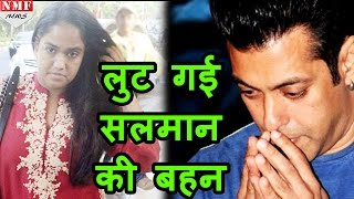 getlinkyoutube.com-Salman khan की sister Arpita के घर 3.25 लाख की चोरी, jewelry सहित cash