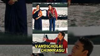 getlinkyoutube.com-Vandicholai Chinnrasu - Sathyaraj, Sukanya - Tamil Classic Movie