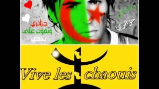 getlinkyoutube.com-Katchou chaoui '' Hey Demi Demi''