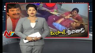 Ghazal Srinivas Booked Red Handed with Video Proofs || NTV width=
