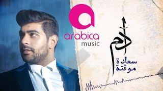 getlinkyoutube.com-Adam - Sa3ade Mwa2ate | ادم - سعادة موقتة