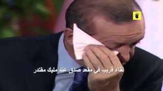 getlinkyoutube.com-ماسر بكاء الرئيس التركي اردوغان..ادخل وشوف لاول مره بكائه على شاشات التلفزه