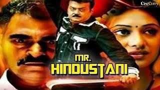 getlinkyoutube.com-Mr. Hindustani│Full Movie│Action Film│Vijayakanth