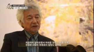getlinkyoutube.com-신성일, 그의 결혼 생활이 외로웠던 이유는?_채널A_그때그사람 29회