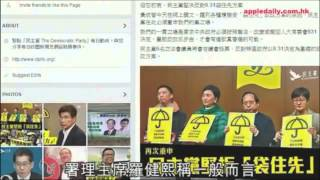 getlinkyoutube.com-陳志雲反轉豬肚罵TVB霸權 / 民主黨死路一條〈蕭遙遊〉2015-04-09 d