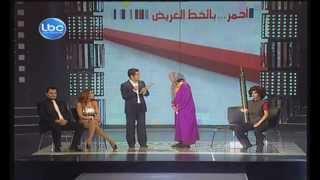 getlinkyoutube.com-LBCI - NYE - Comedy - Ktir Salbe show
