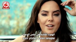 getlinkyoutube.com-Ebru Gündeş - Aynı Aşklar مترجمة للعربية