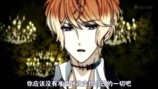 getlinkyoutube.com-魔鬼恋人之6兄弟