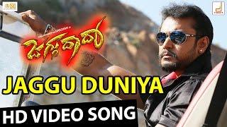 getlinkyoutube.com-Jaggu Dada - Jaggu Duniya Full HD Kannada Movie Video Song, Challenging Star Darshan, V Harikrishna