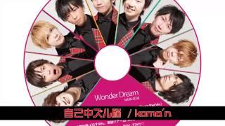 getlinkyoutube.com-【むすめん。】1stアルバム「Wonder Dream」クロスフェード【超会議3】