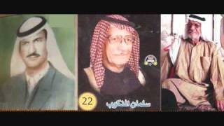 getlinkyoutube.com-سلمان المنكوب يا هضيمة