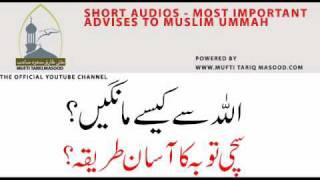 getlinkyoutube.com-Sachi Tauba ka Asan Tareqa - Mufti Tariq Masood